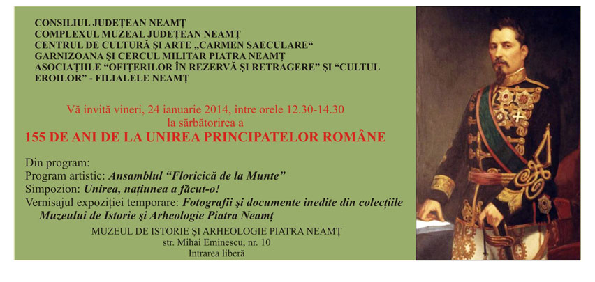 unirea-principatelor-romane-2014-piatra neamt