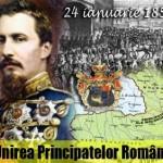 unirea principatelor romane alexandru ioan cuza 1859