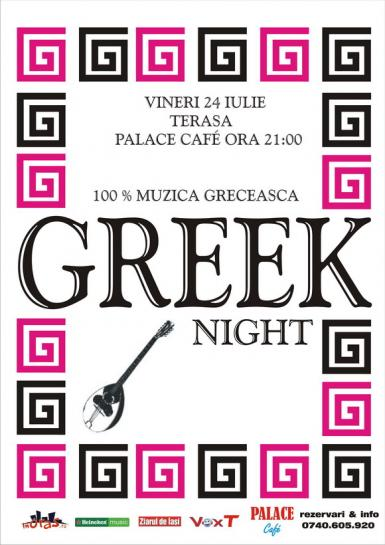 poze greek night vineri 24 iulie 2009 la palace cafe