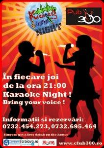 poze karaoke in club 300