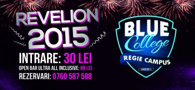 poze revelion 2015 blue club