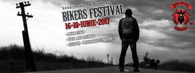 poze road patrol mc romania bikers festival 2017