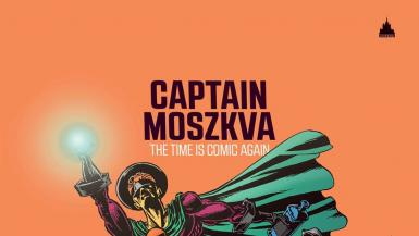 poze the time is comic again mini feszt