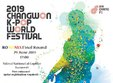 2019 changwon k pop world festival preliminariile din romania