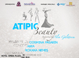 atipic beauty