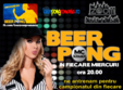 beer pong party la zoom cafe by mc scraach