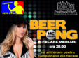 beer pong special edition by mc scraach zoom cafe club