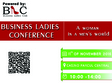 business ladies conference editia a ii a