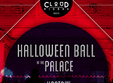 cloud riders pres halloween ball at the palace