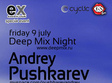 deep mix night in extrem summer