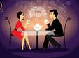 eveniment speed dating 10 iulie orele 16 00