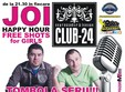 joi karaoke party by mc nino razvan kid club 24