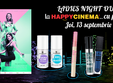 ladies night out cu premii la happy cinema film a simple favor