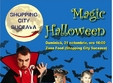 magic halloween la shopping city suceava