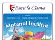 motanul incaltat hollywood multiplex din bucure ti mall vitan