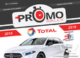 promo rally total powered by sds