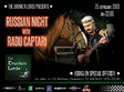 russian nights with radu captari band the drunken lords