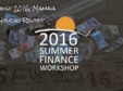 summer finance workshop 2016