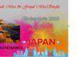 vacanta in japonia noiembrie 2020 sarbatoarea toamnei