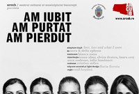 am iubit am purtat am pierdut