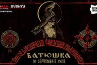 concert batushka guests at flying circus