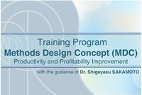 curs mdc productivity and profitability improvement